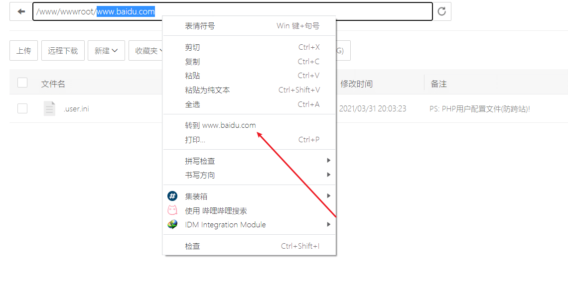 AShare程序阿里云盘搭载说明